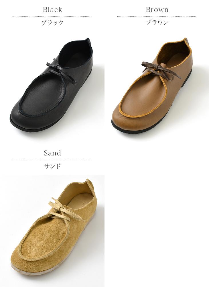 【20%OFF】KOJIMA SHOE MAKERS(児島シューメーカーズ) トッド レザーシューズ / メンズ / 革靴 / オイルレザー / スエード / 日本製 / KSM-04【セール】