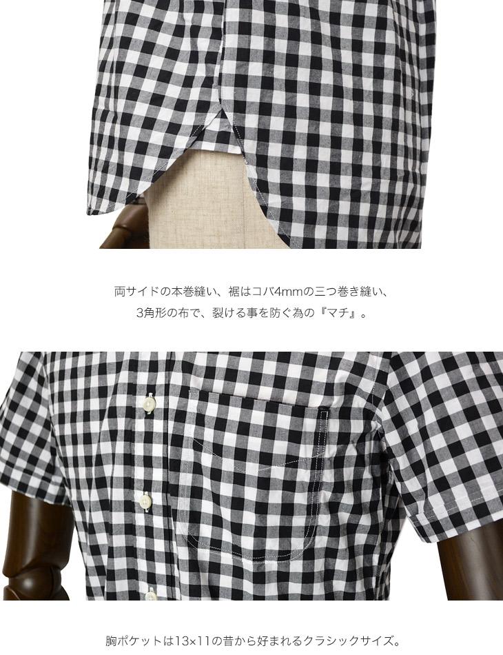 ROCOCO(ロココ) ギンガムチェック 半袖ボタンダウンシャツ タイプライター / スタンダードフィット / メンズ / 半袖 / 日本製 / GINGHAM B/D S/S SHIRT