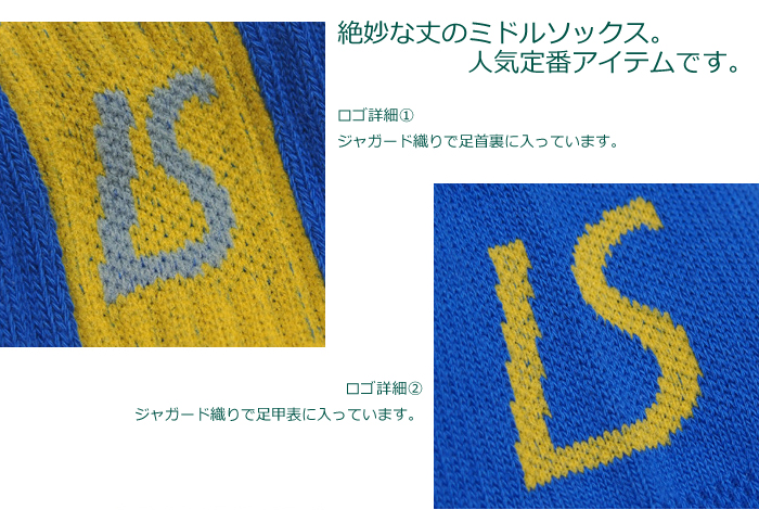 LUZ e SOMBRA/ルースイソンブラ ACTIVE MIDDLE SOX