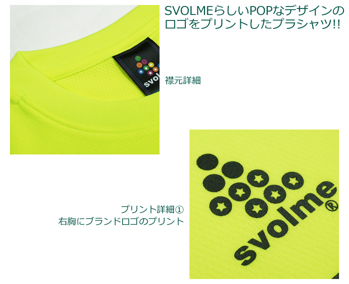 SVOLME/スボルメ ロゴプラT