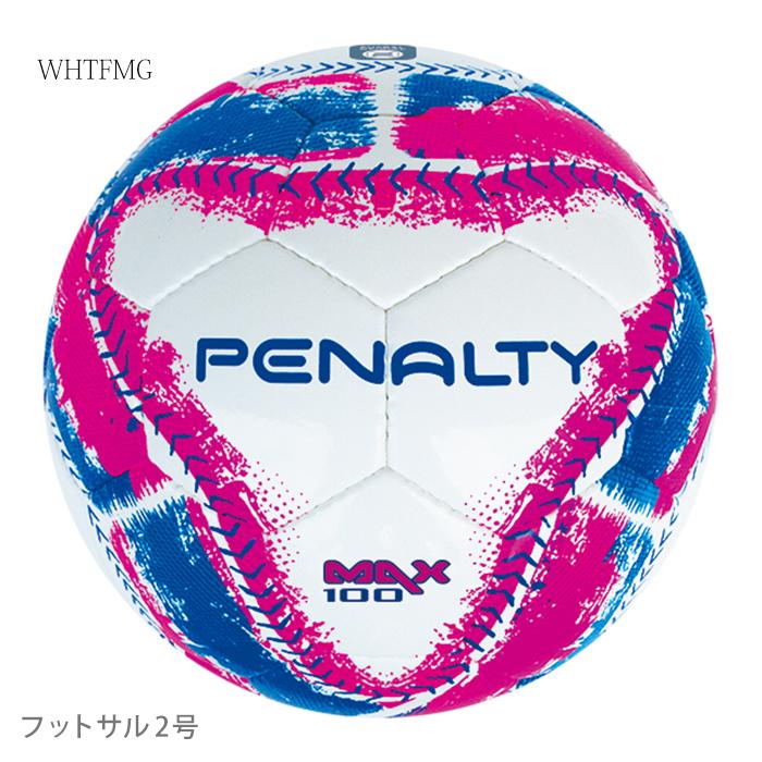PENALTY/ペナルティ フットサルボール2号球