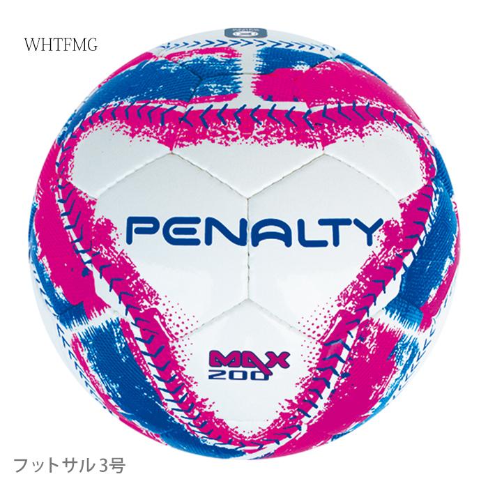 PENALTY/ペナルティ フットサルボール3号球