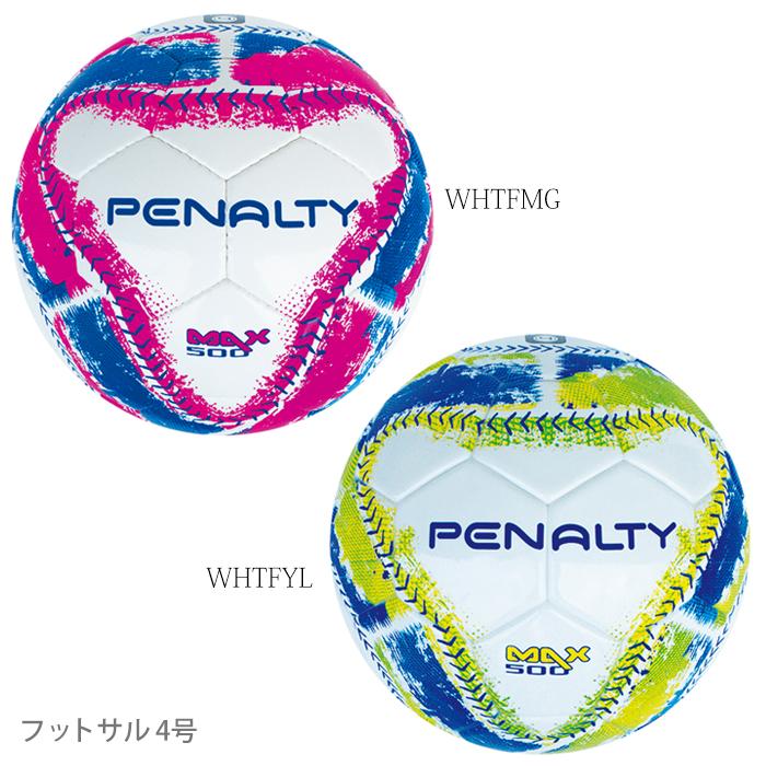 PENALTY/ペナルティ フットサルボール4号球