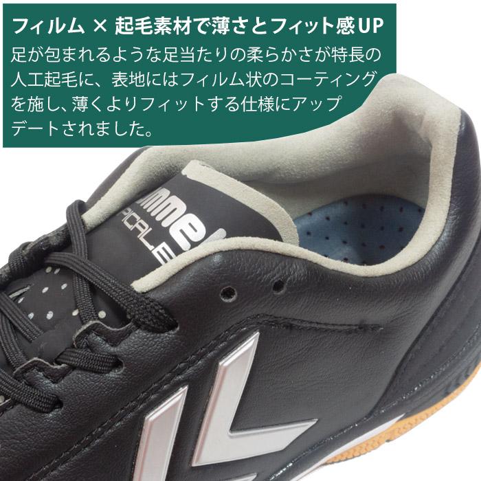 hummel/ヒュンメル アピカーレ5 PRO PG BK/SLV