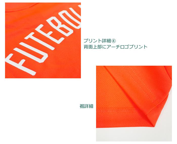 【F1811023】LUZ e SOMBRA/ルースイソンブラ STANDARD PRA-SHIRT