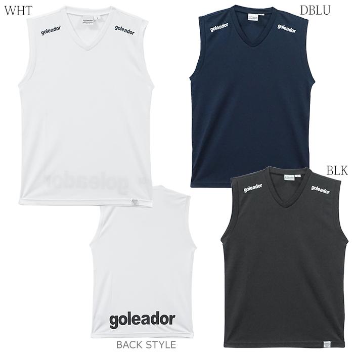 goleador/ゴレアドール プラノースリーブインナー