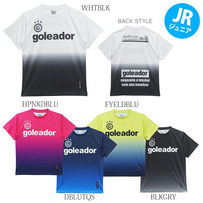 goleador/ゴレアドール  ジュニア 昇華グラデーションプリントBasicプラTシャツ