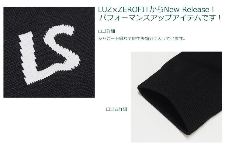 LUZ e SOMBRA/ルースイソンブラ LUZ×ZEROFIT GOSH SOX