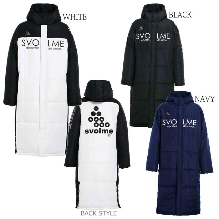 SVOLME/スボルメ 発熱中綿ベンチコート