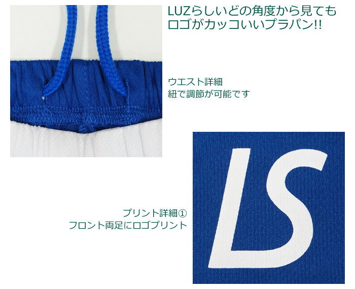 LUZ e SOMBRA/ルースイソンブラ Jr LOGO PATTERN PRA-PANTS