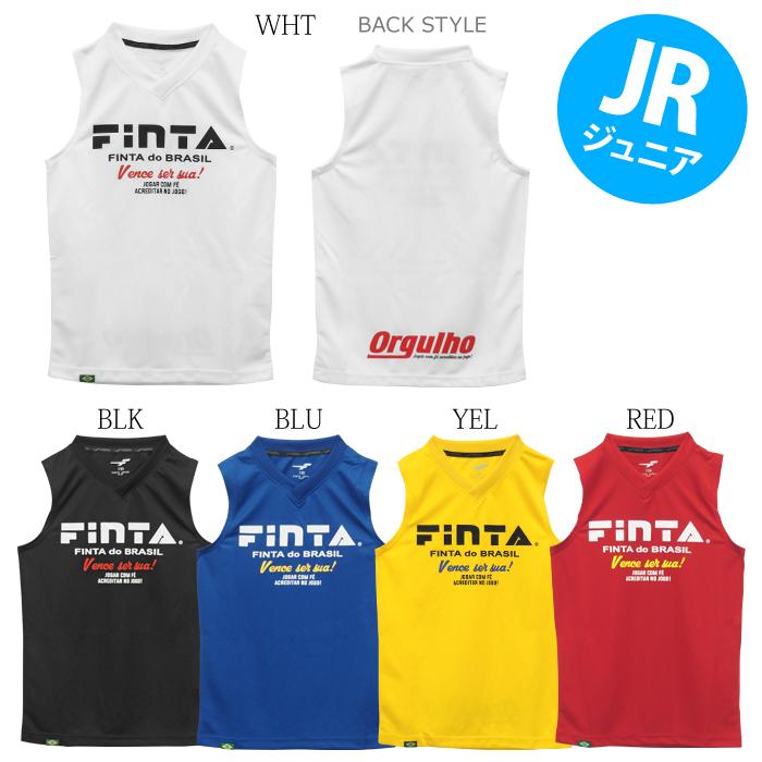 FINTA/フィンタ Jr.ノースリーブシャツ