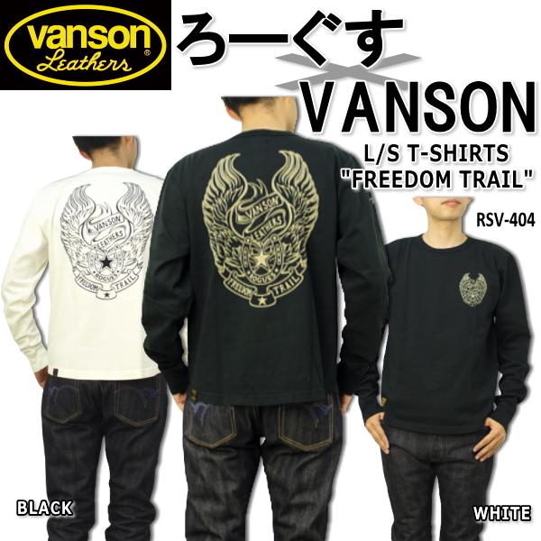 """ろーぐす x VANSON  『L/S T-SHITRT """"FREEDOM TRAIL""""』 RSV-404"""