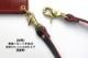 革蛸謹製 かわたこきんせい 革製品 革蛸×ろーぐす別注 SPワレットコード KTWTC-001RG