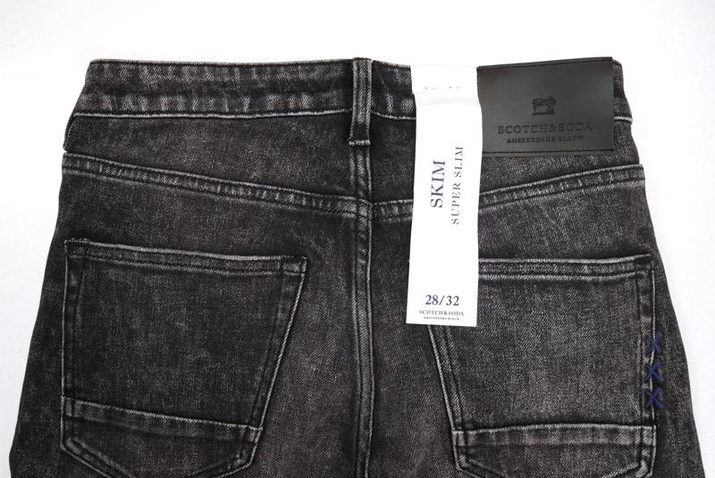 "SCOTCH&SODA スコッチアンドソーダ パンツ SKIM ""Carve It Out Mid rise super slim jeans"" 282-25508"