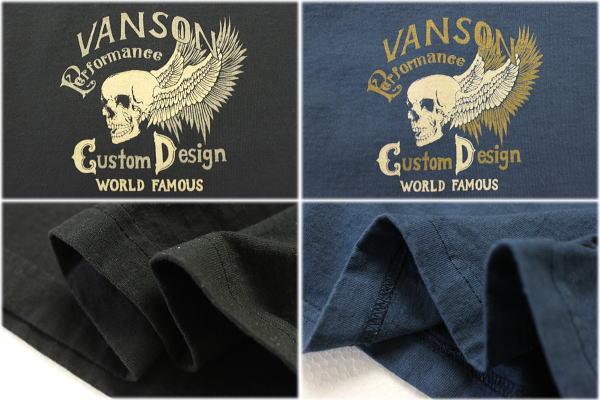 VANSON(バンソン) 長袖Tシャツ 『WING SKULL』 NVLT-318