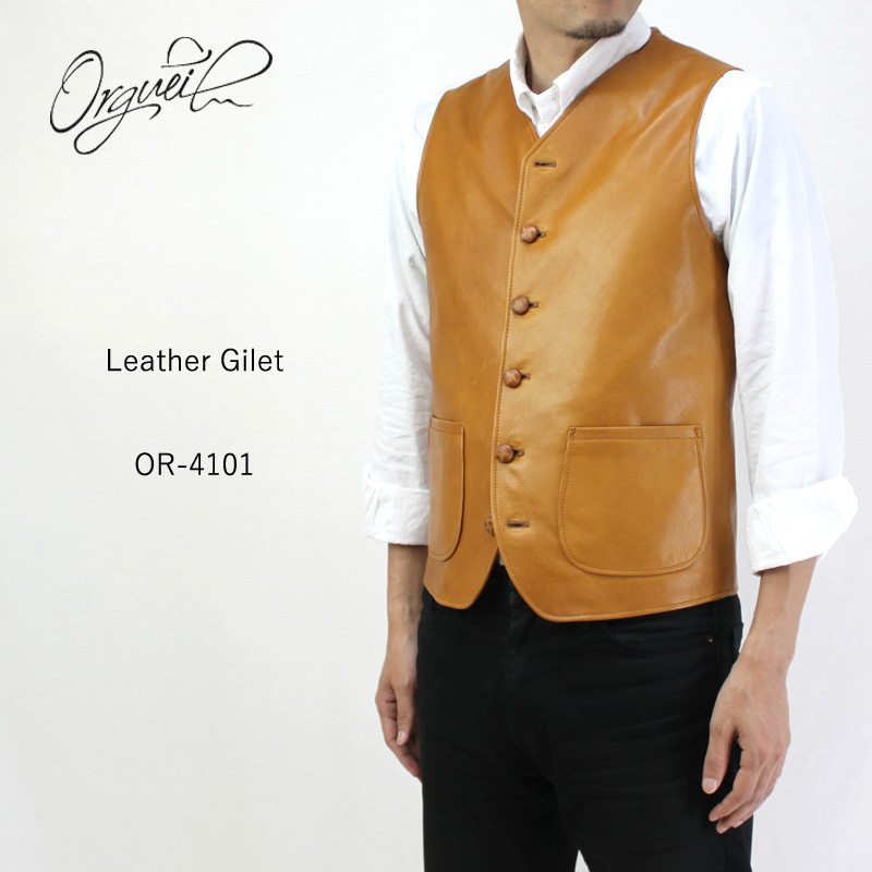 ORGUEIL オルゲイユ ベスト LEATHER GILET OR-4101