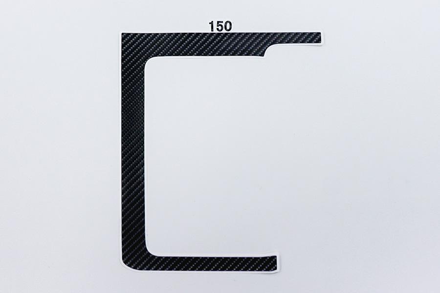 ROJAM カーボンデカール シフトパネル  ランドクルーザー プラド 150系用