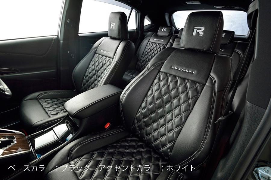 ROJAM シートカバー レザー×キルティングモデル 2列シート1台分セット ハリアー 80系 Sグレード用