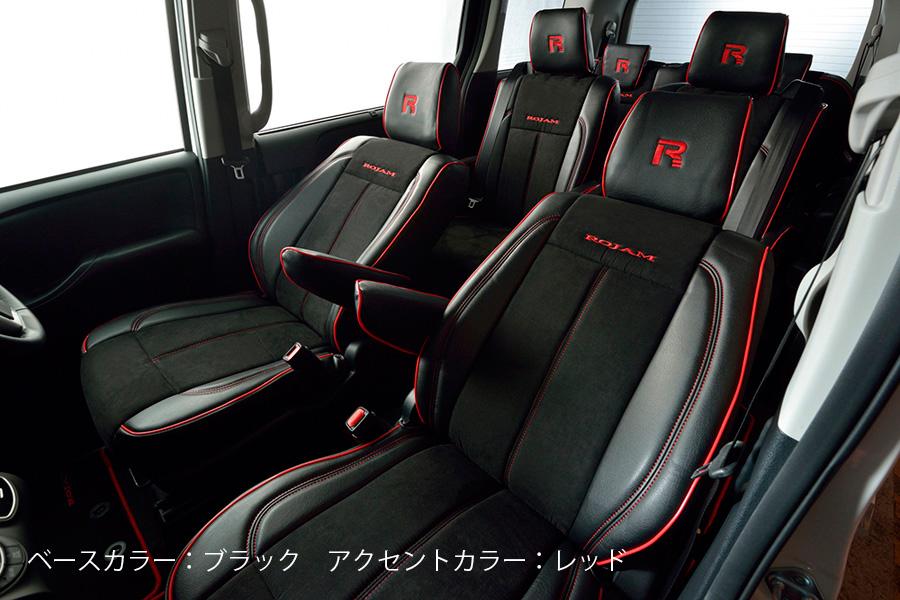 ROJAM シートカバー レザー×スエードモデル 2列シート1台分セット ハリアー 80系 ハイブリッドZ/ハイブリッドGグレード用