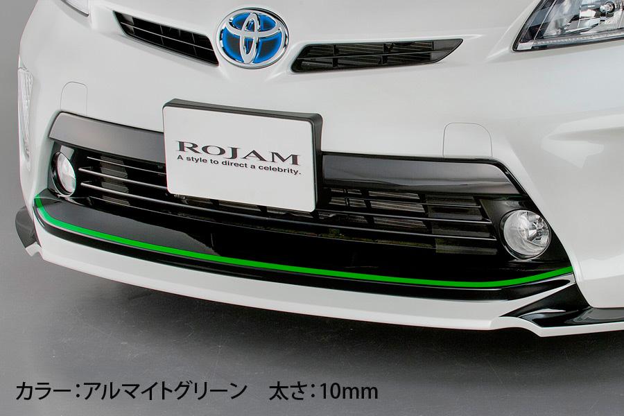 ROJAM ラインテープ メタリックカラー 長さ:3m