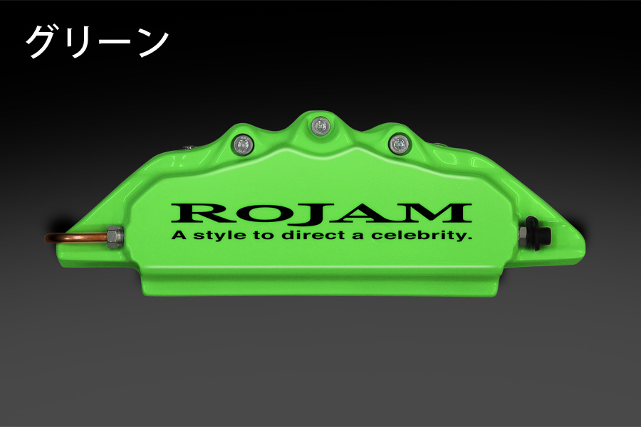 ROJAM キャリパーカバー ランドクルーザー・プラド 150系 後期 ディーゼル車用