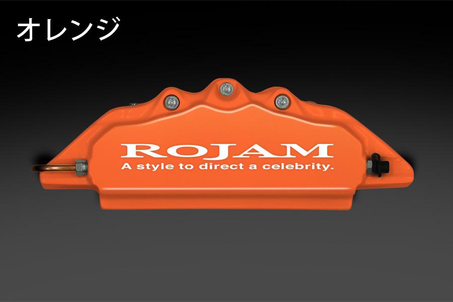 ROJAM キャリパーカバー ハリアー 80系 4WD ハイブリッド車用