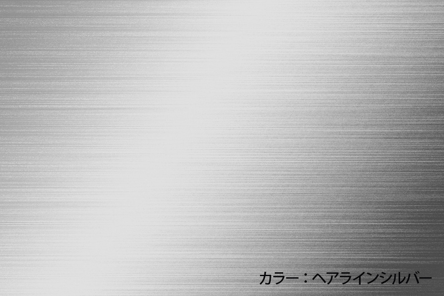 ROJAM ラインテープ メタリックカラー 長さ:1m