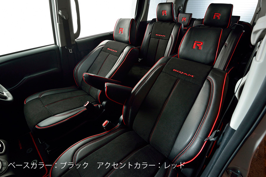 ROJAM シートカバー レザー×スエードモデル 2列シート1台分セット ハリアー 60系 後期用