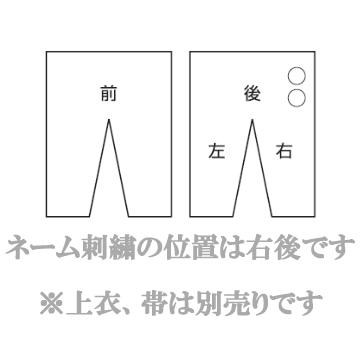 高柳 黒テトロン居合袴 22号/23号/24号/25号 EPB-22/EPB-23/EPB-24/EPB-25 居合道袴 高柳喜一商店