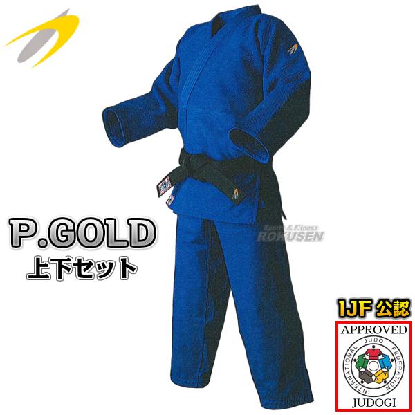東洋ブルー柔道着 IJF新規格 PRIDE GOLD BLUE 上下セット プライドゴールドブルー 柔道衣 TMD