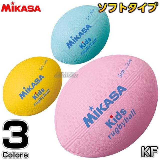 ミカサ・MIKASA ラグビー スマイルラグビー ラージサイズ KF ソフトラグビーボール