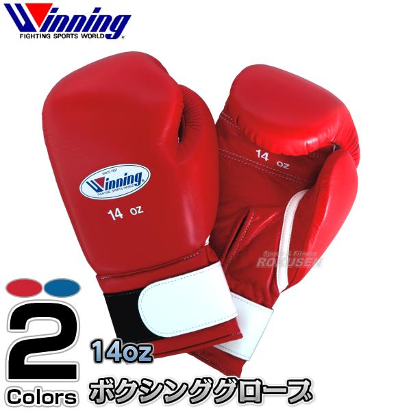 ウイニング・Winning 高校・大学・社会人練習用ボクシンググローブ 14オンス マジックテープ式 AM-14(AM14) 14oz