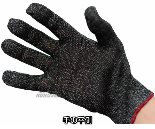 防刃グローブ CYGUS(R) ブラック 防刃手袋