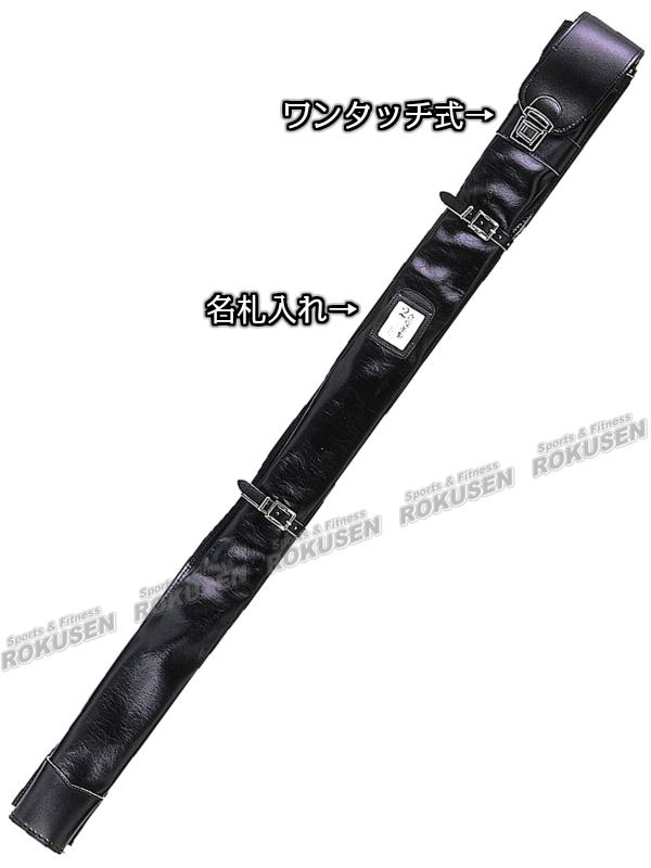 武藤 剣道竹刀袋 合皮正式ワンタッチ式 3本入れ SF-05C(SF05C) 竹刀ケース