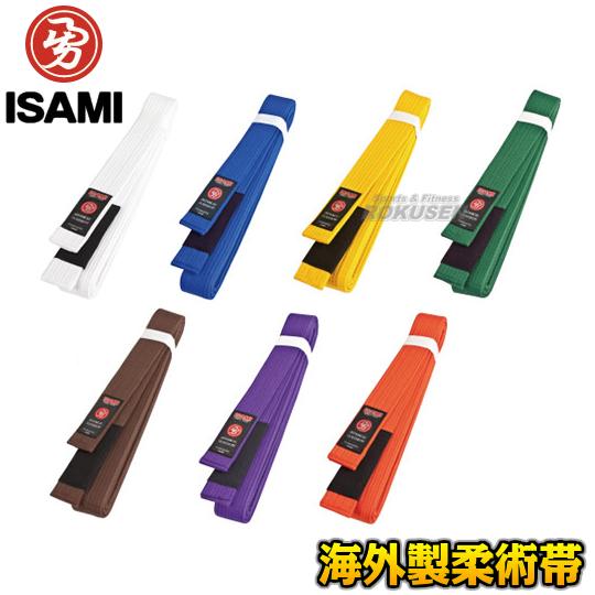 ISAMI・イサミ 柔術帯 白帯/青帯/黄帯/緑帯/茶帯/紫帯/オレンジ帯
