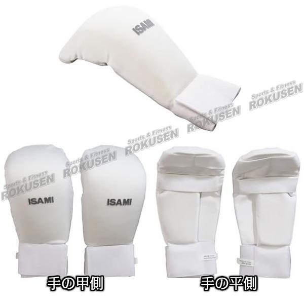 ISAMI・イサミ 拳ガード 少年用 L-3092(L3092) 拳サポーター ナックルサポーター ナックルガード ナックルパッド
