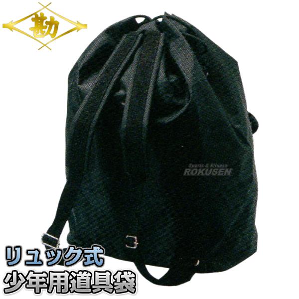 松勘 剣道具袋 DF-160S 少年用道具袋 リュック式 1-160 剣道バッグ 防具袋 防具バッグ MATSUKAN