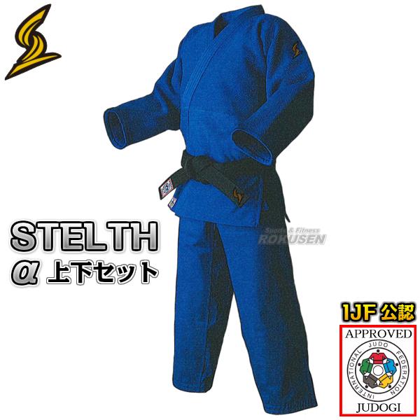 東洋ブルー柔道着 IJF新規格 STELTHα BLUE 上下セット ステルスアルファブルー 柔道衣 TMD