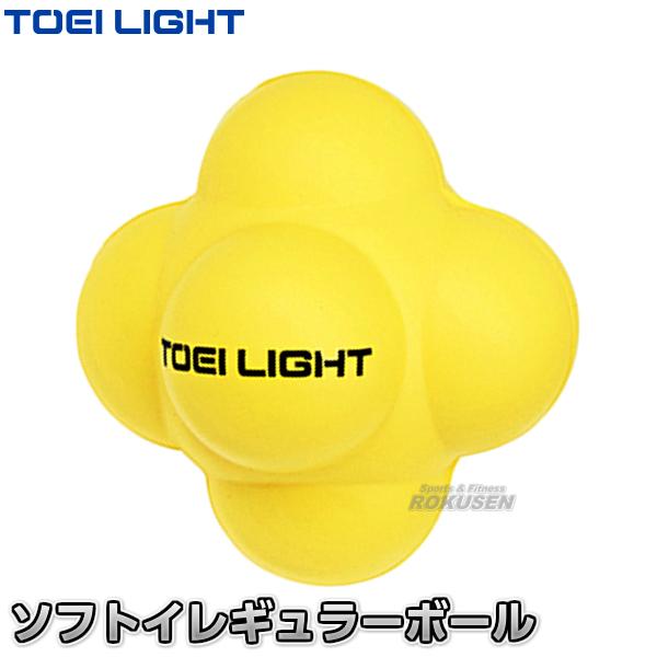TOEI LIGHT・トーエイライト ソフトイレギュラーボール75 B-2200(B2200) 直径約10cm 重さ約75g リアクションボール ソフトスポンジボール ジスタス XYSTUS