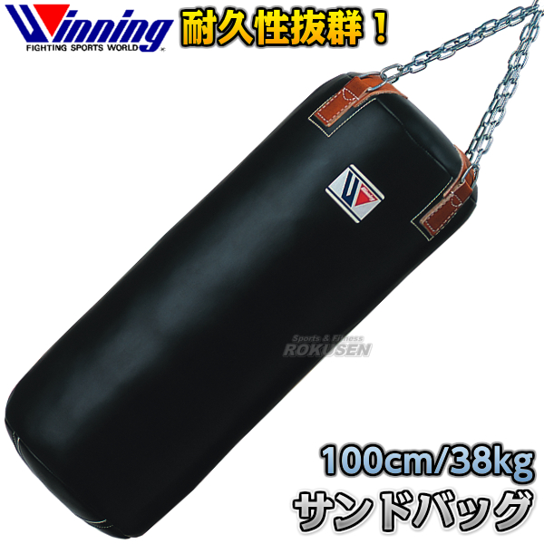 ウイニング・Winning サンドバッグ 38kg TB-4400(TB4400) 長さ100cm/直径40cm ヘビーバッグ トレーニングバッグ
