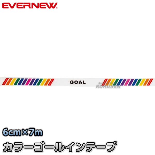 EVERNEW・エバニュー カラーゴールインテープ EGA375 陸上競技