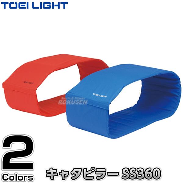 TOEI LIGHT・トーエイライト キャタピラーSS360 B-2243(B2243) ジスタス XYSTUS