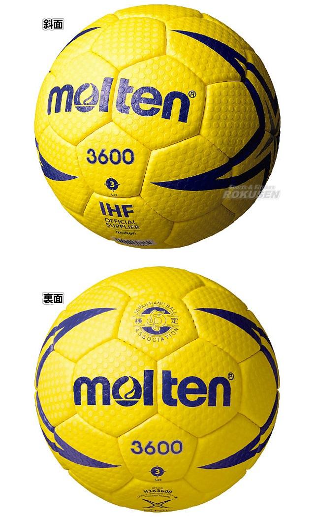 モルテン・molten ハンドボール3号球 検定球 ヌエバX3600 H3X3600