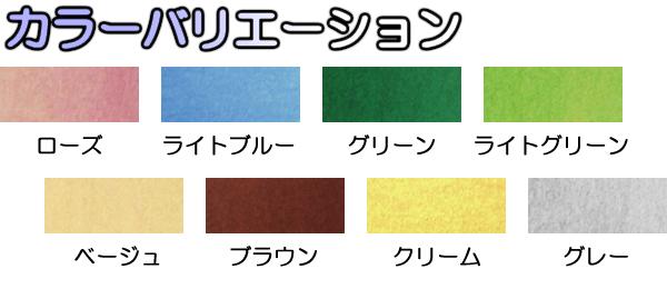 つなげるジョイント式カーペットジョイントカーペット JC-45 45×45×1cm(1枚) ジョイントマット