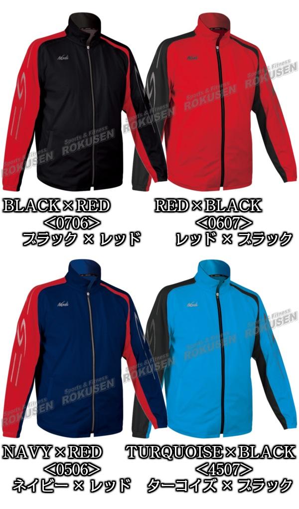 NISHI ニシ・スポーツ トレーニングウェア・ジャージ スーパーライトトレーニングスーツ上下セット N71-001J/N71-001P [ネーム加工対応]