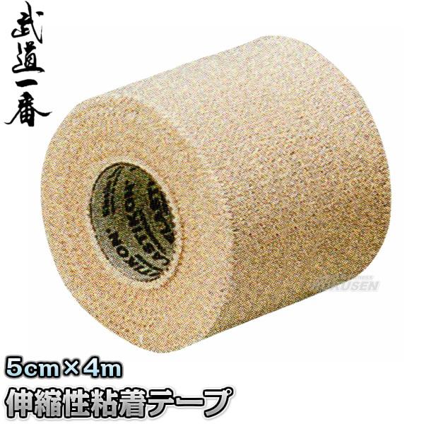 高柳 エラスチックテープ 伸縮性粘着テープ 厚手タイプ TJ0675 テーピング 高柳喜一商店