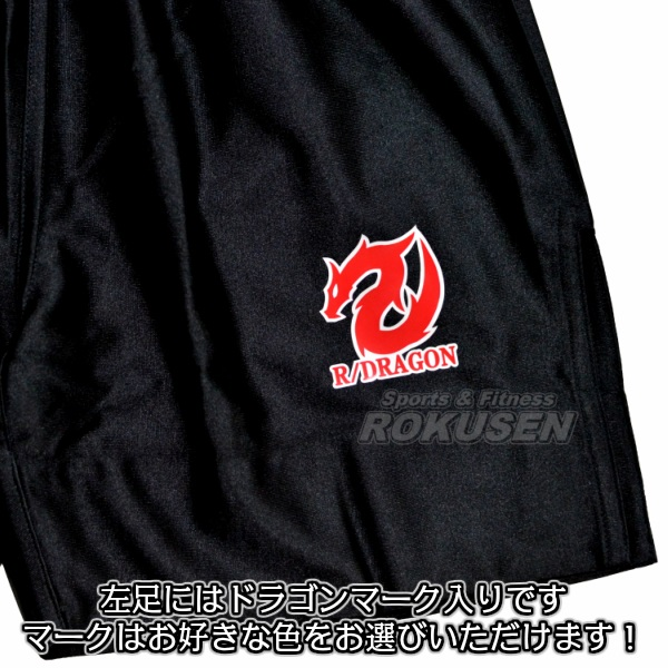 wundou・ウンドウボクシングパンツ ドラゴンマーク入り ボクシングトランクス R/DRAGON