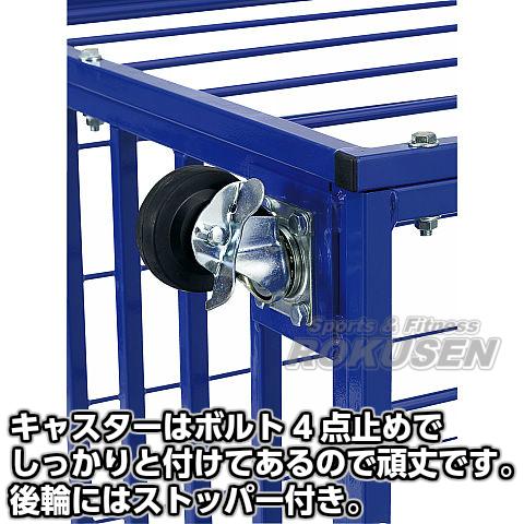 モルテン・molten ボールかご ボール整理カゴ屋内用 BK50IN 室内用 ボール整理かご