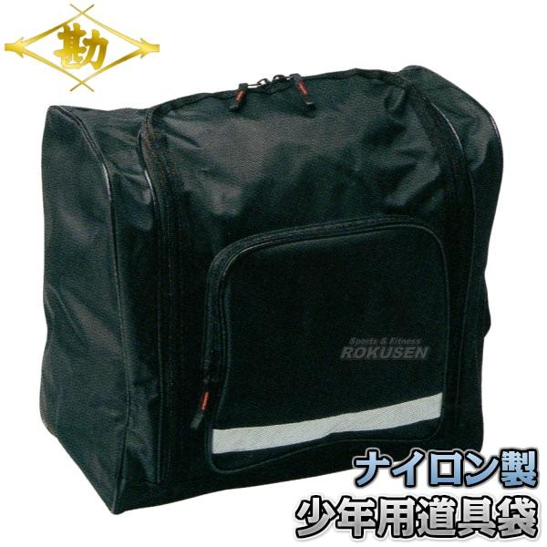 松勘 剣道具袋 DF-41NC 少年用ナイロン道具袋 1-41NC 剣道バッグ 防具袋 防具バッグ MATSUKAN