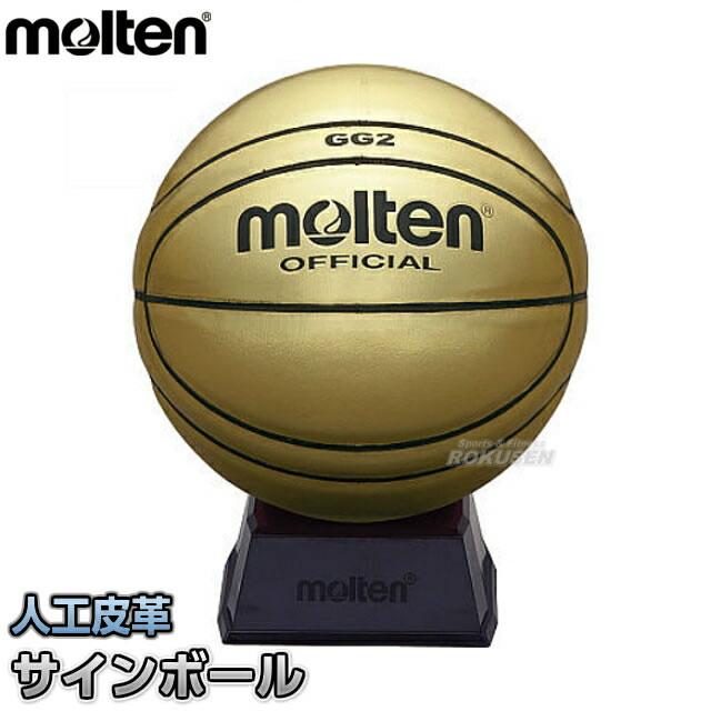 モルテン・molten バスケットボール 記念品用マスコットサインボール BGG2GL 寄せ書き用記念品